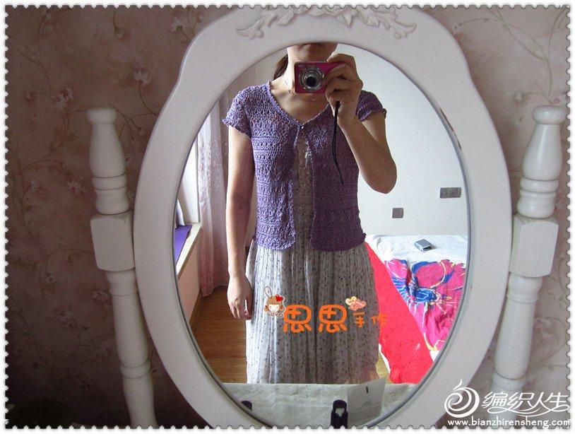 IMG_2584_����.jpg