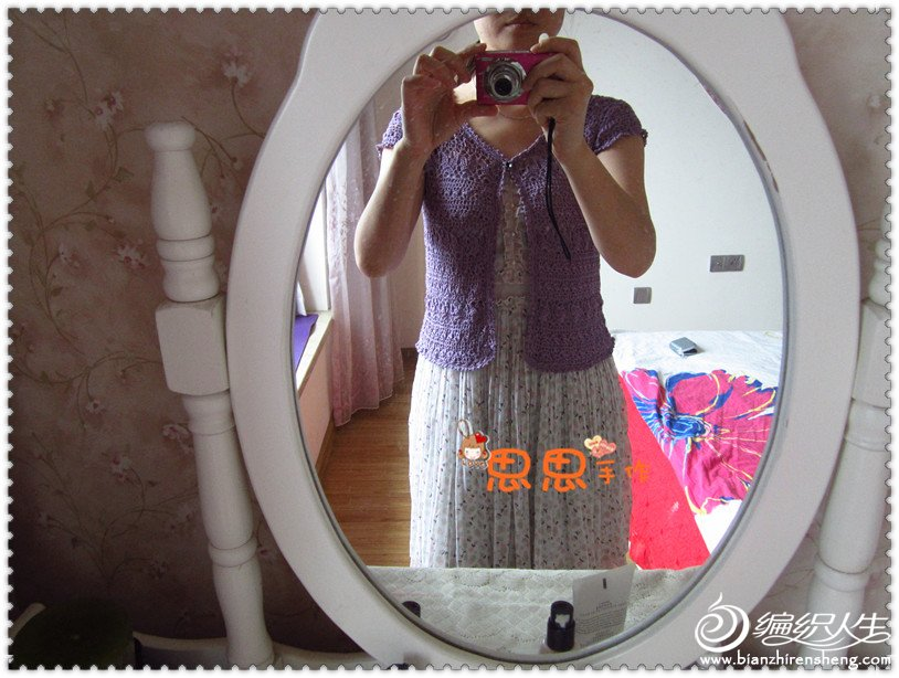 IMG_2585_����.jpg