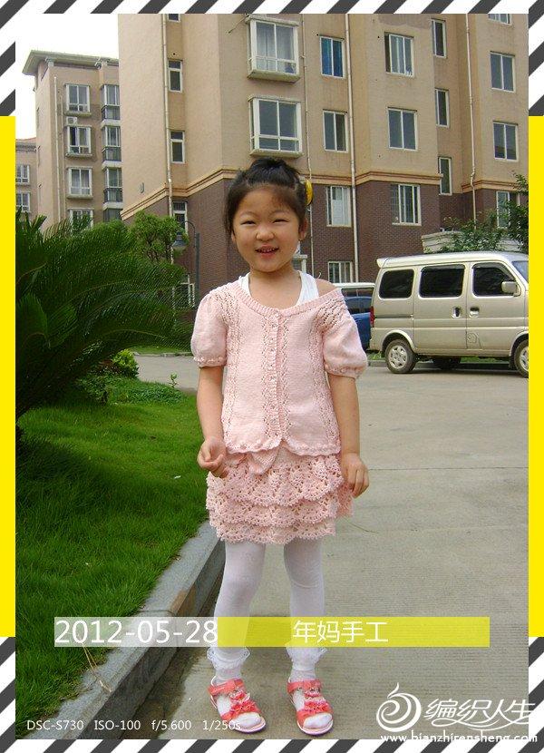 裙子17.jpg
