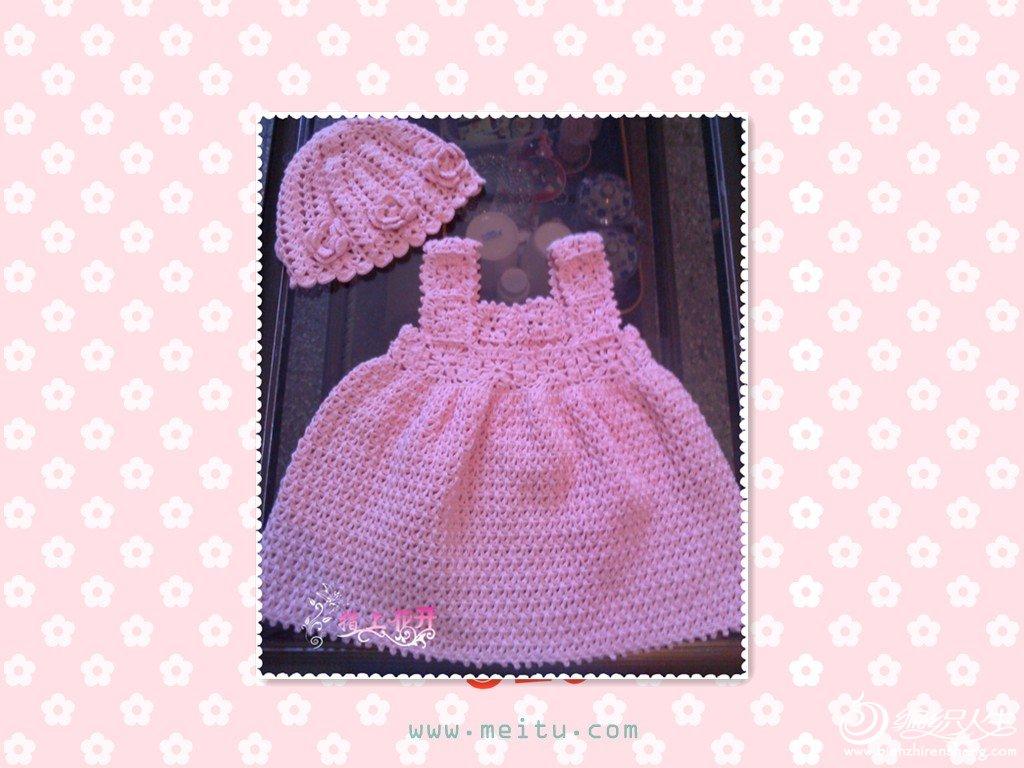 粉红裙子a_副本6.jpg