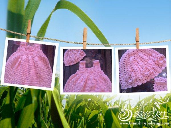粉红裙子a_副本4.jpg