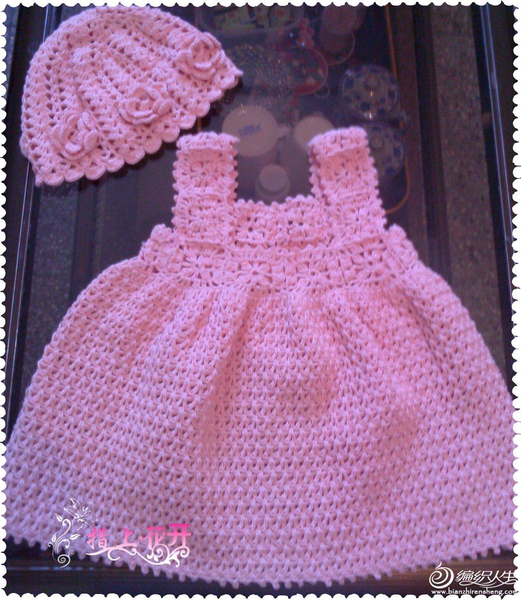 粉红裙子a.jpg