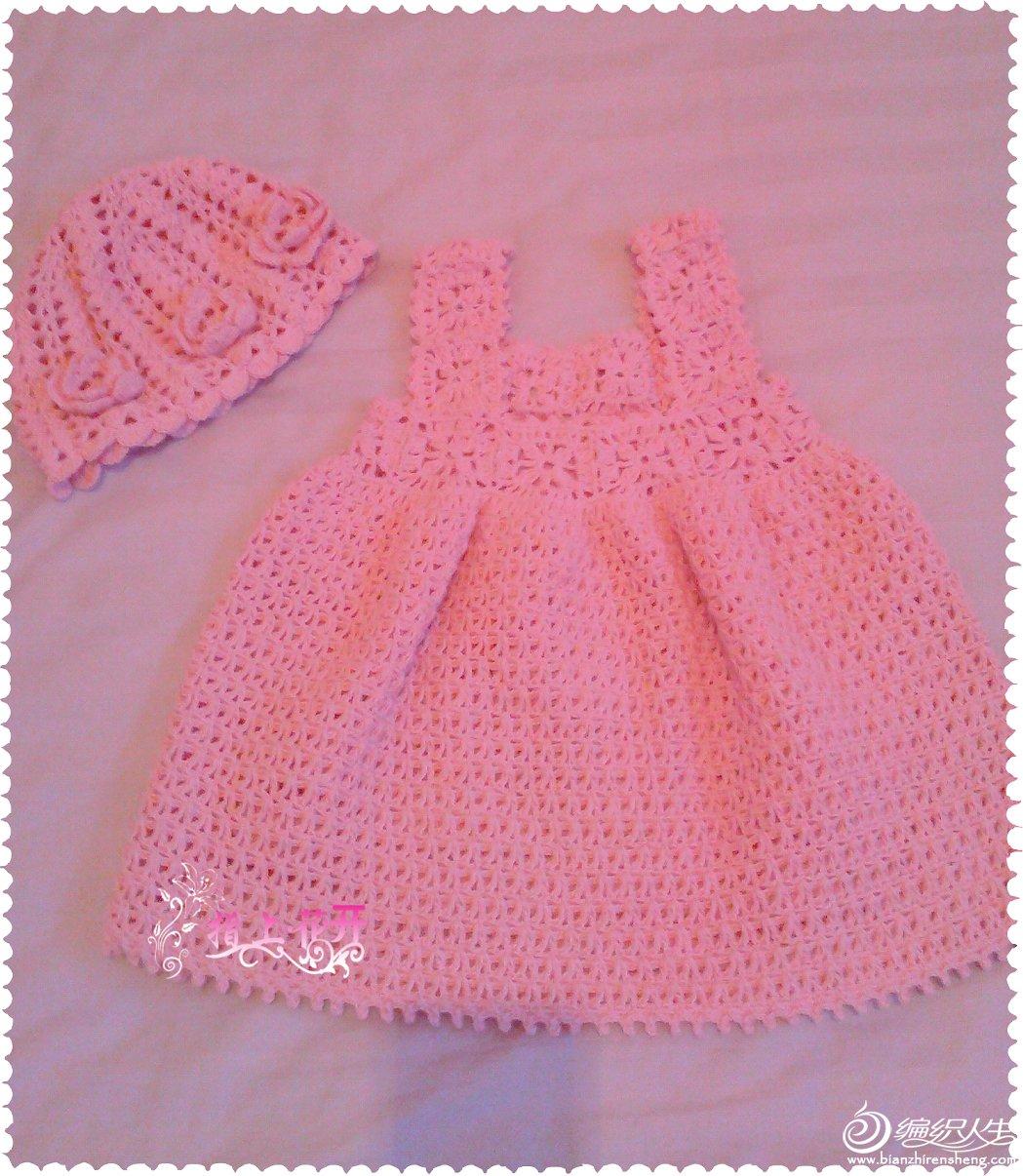 粉红裙子b.jpg