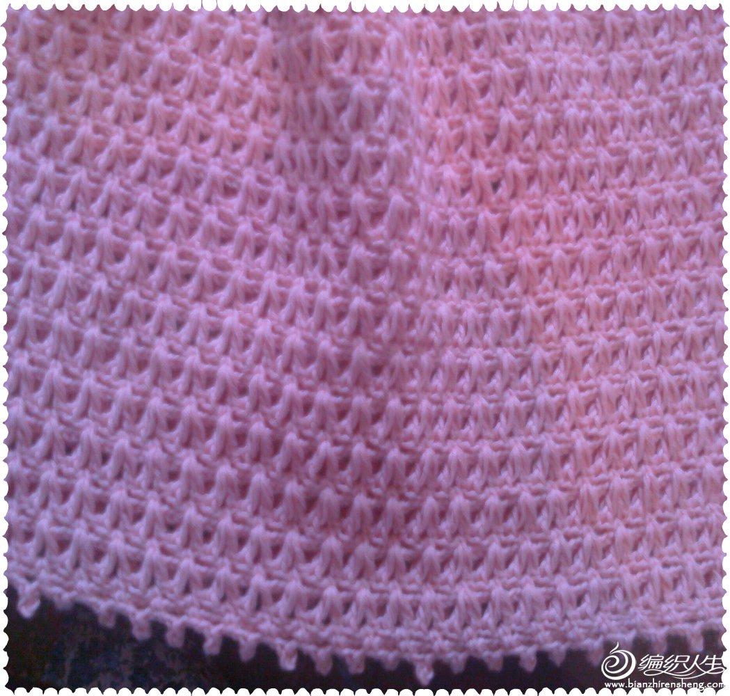 粉红裙子d.jpg