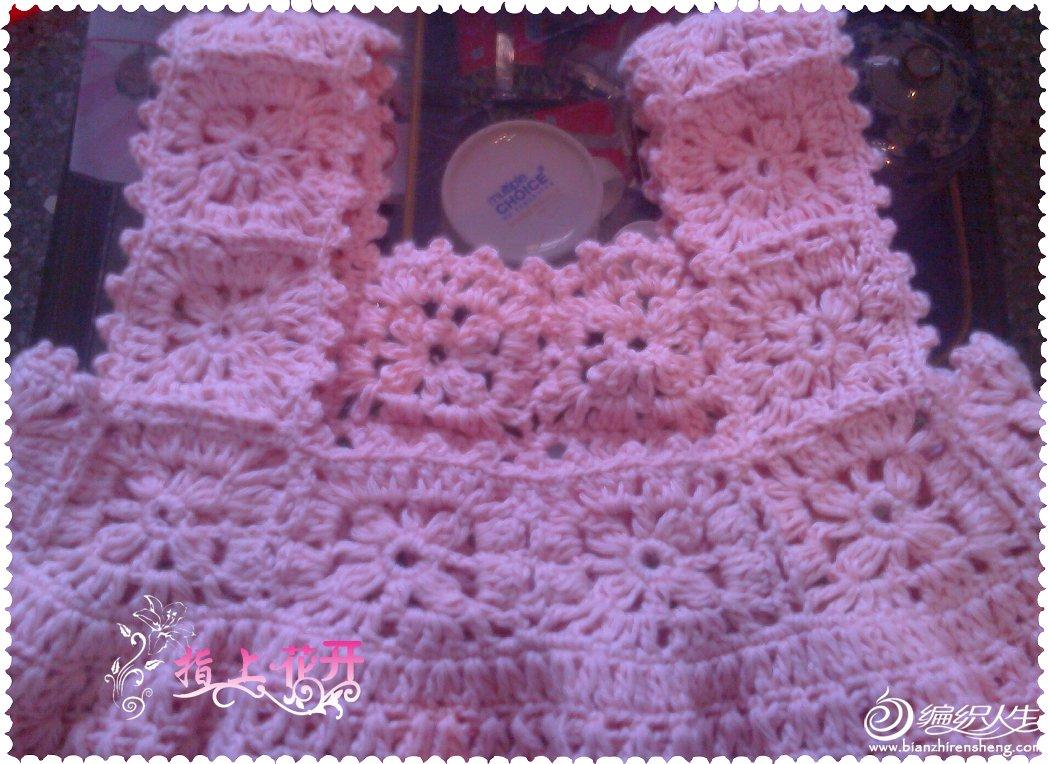 粉红裙子f.jpg