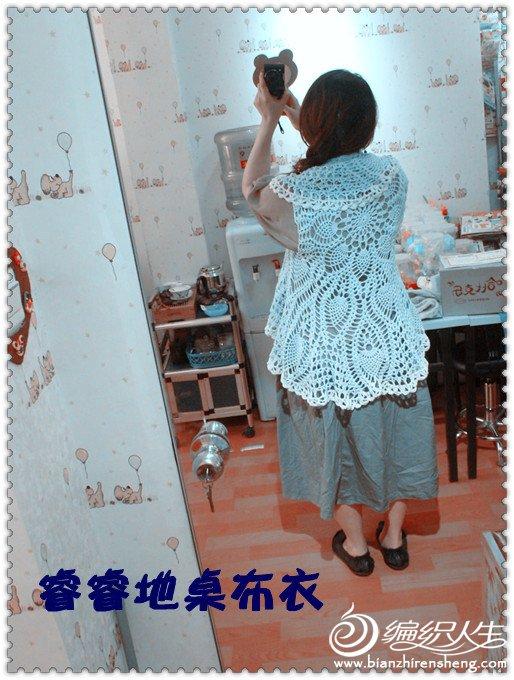 SNC10129_副本.jpg
