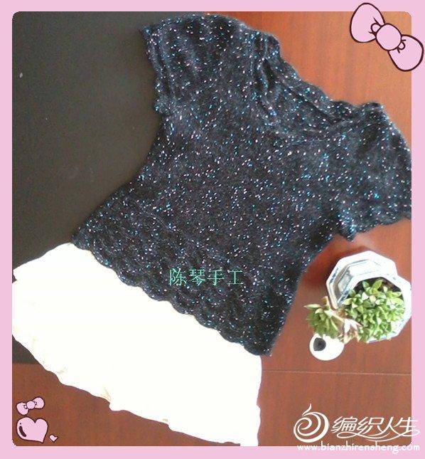 2012-05-28 11.49.17_副本.jpg