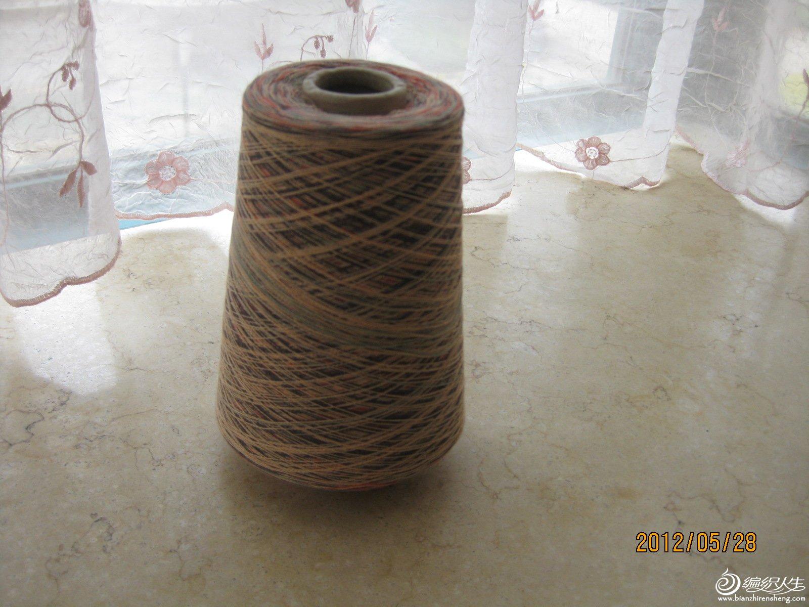 段染棉线295克