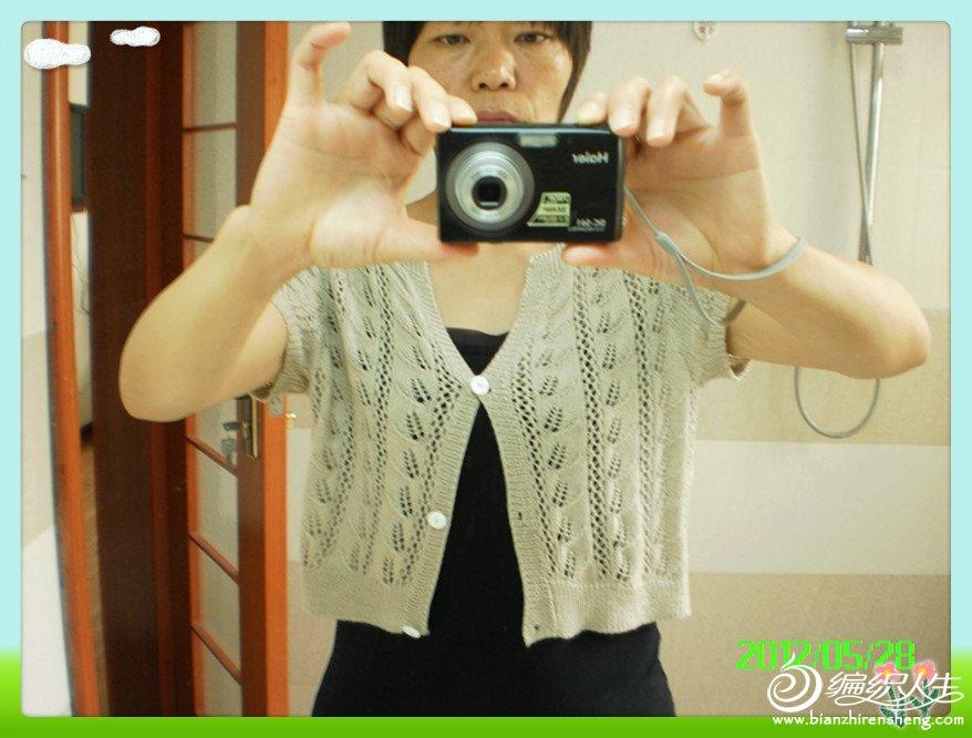 PICT0208_����.jpg