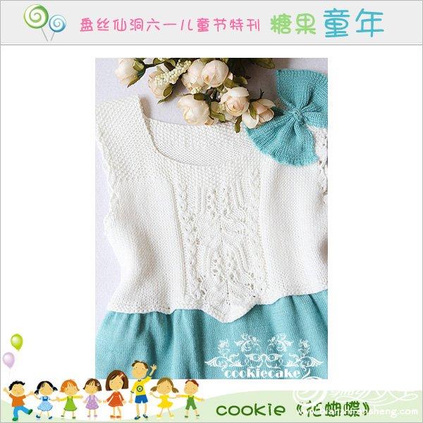 cc-花蝴蝶2.jpg