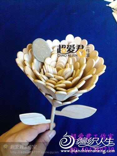 玫瑰花-(7).jpg