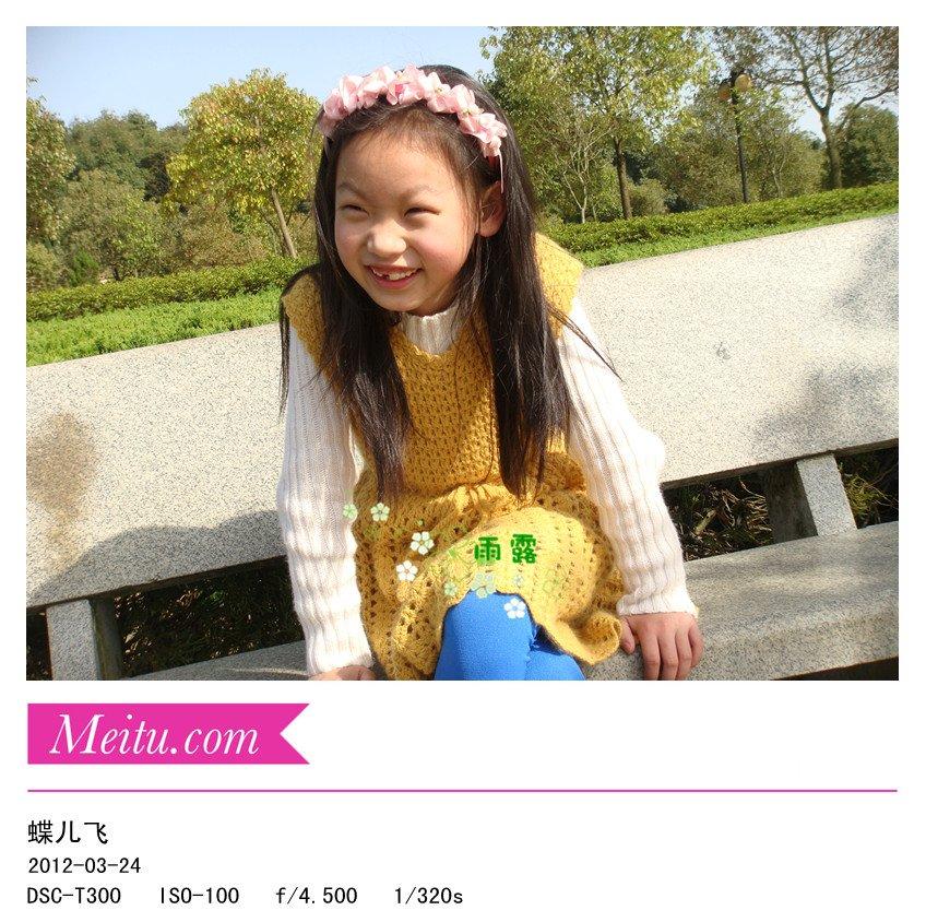 DSC06077_副本.jpg