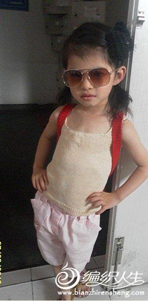 女儿冰丝背心+红包