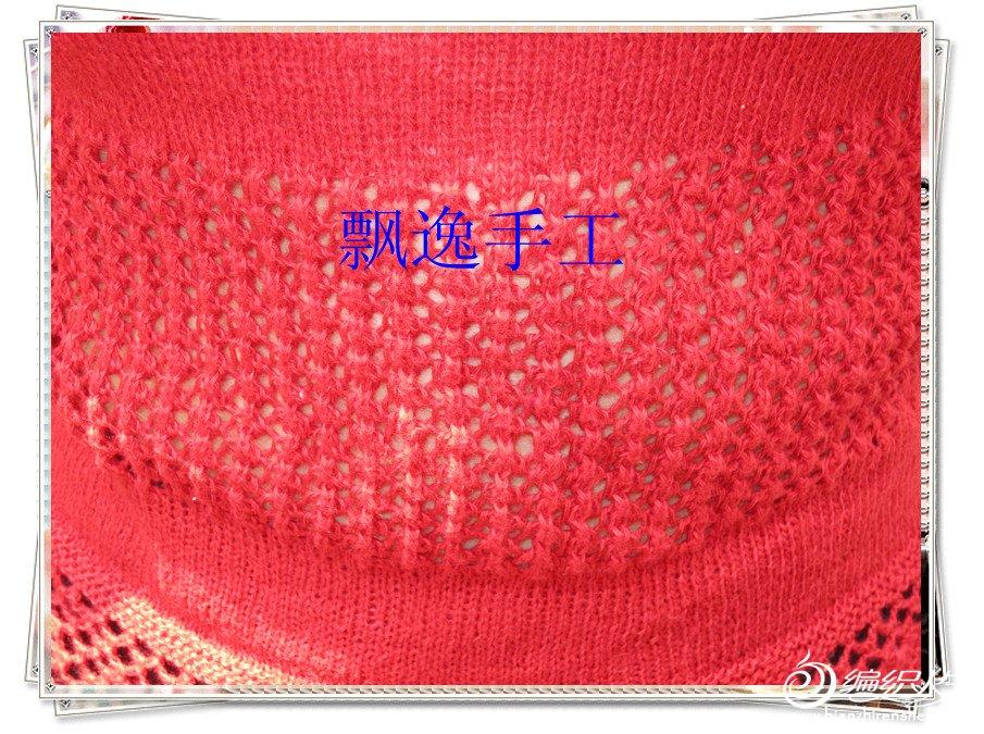 IMG_1011_副本.jpg