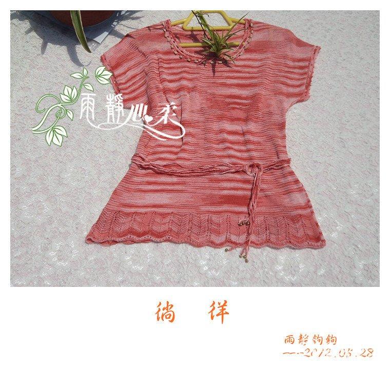 DSC01011_副本_副本.jpg