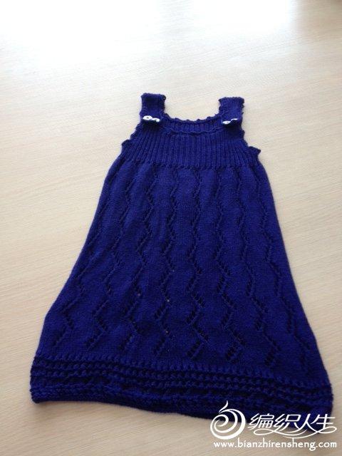 紫裙.JPG