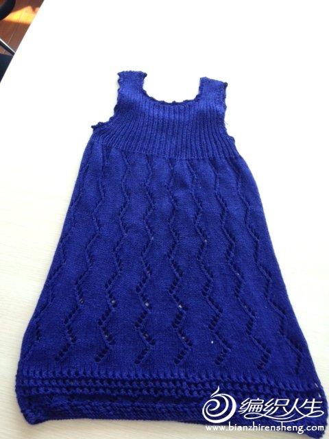 紫裙背面.JPG