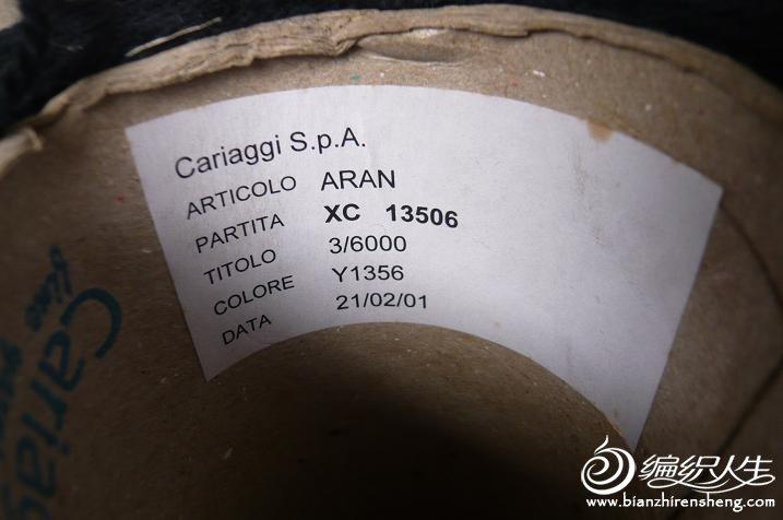 P1070677.JPG