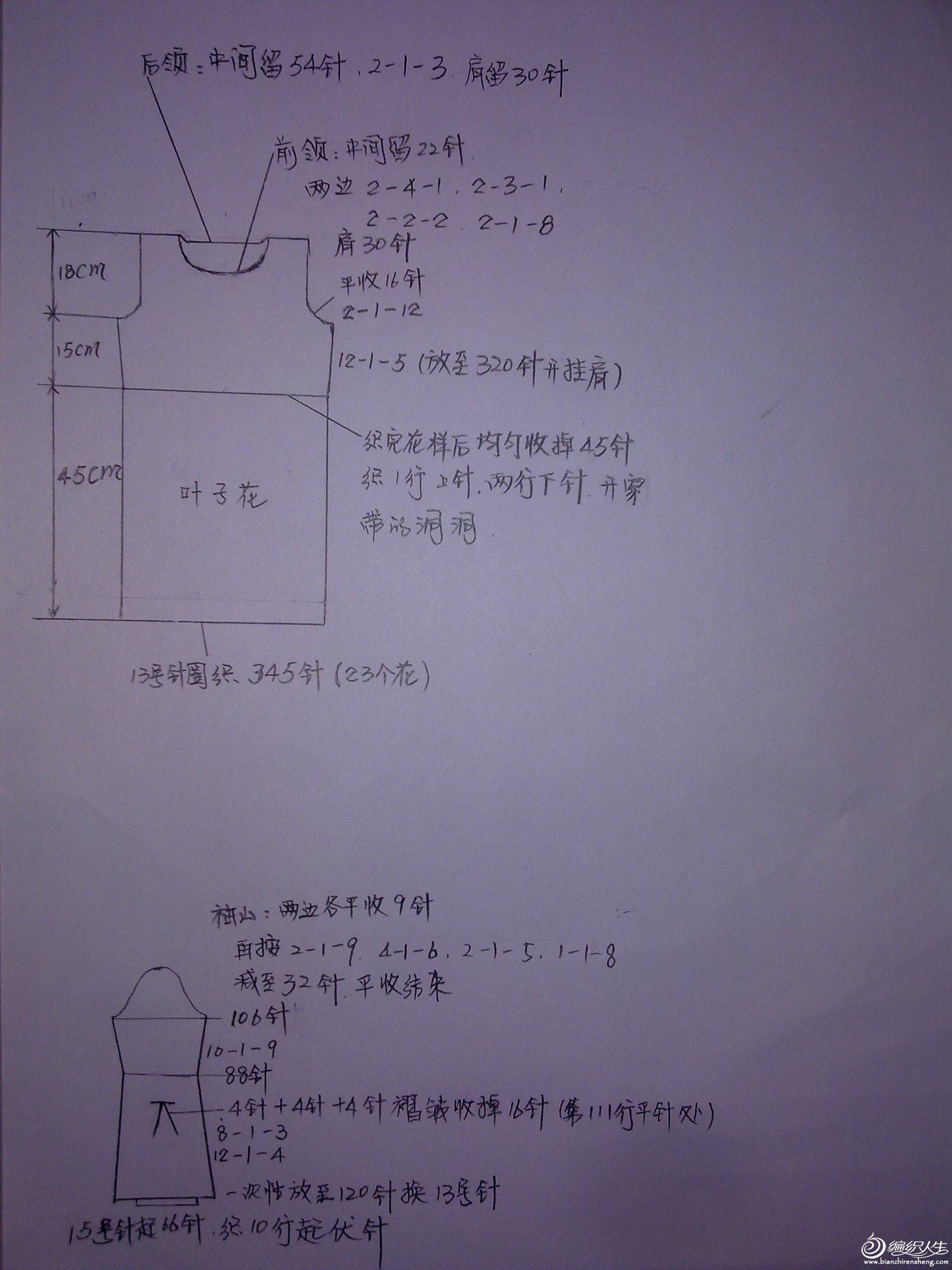20120528011.jpg