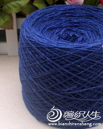 蓝色.png