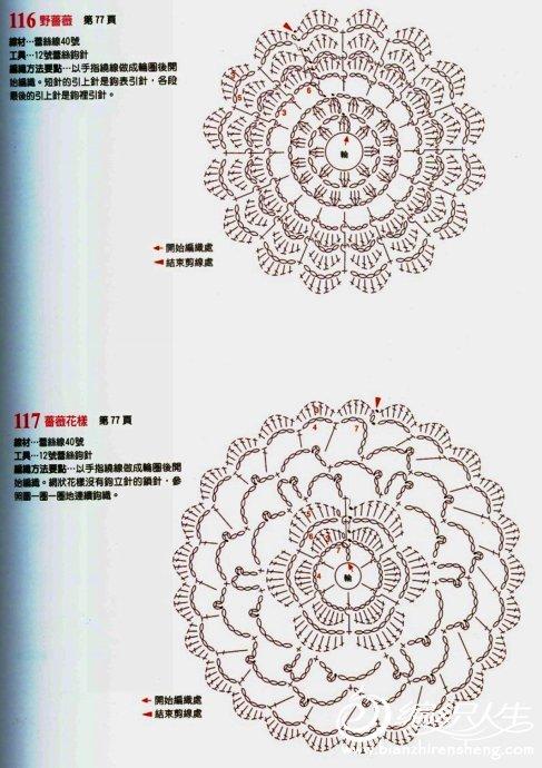 9d5f8a7fhbdc8896c252b&690.jpg