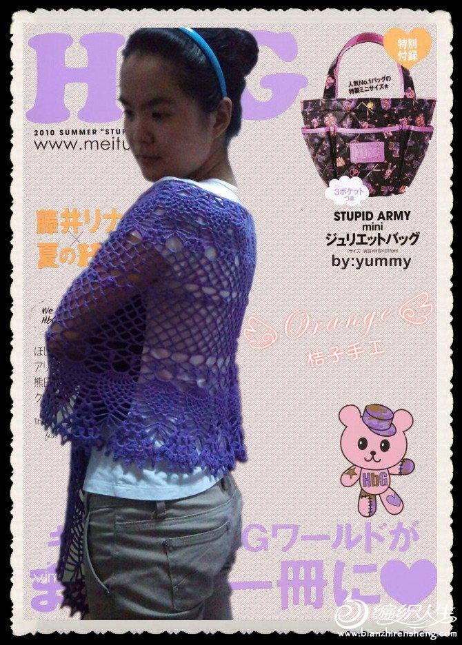 DSC_0632_副本.jpg