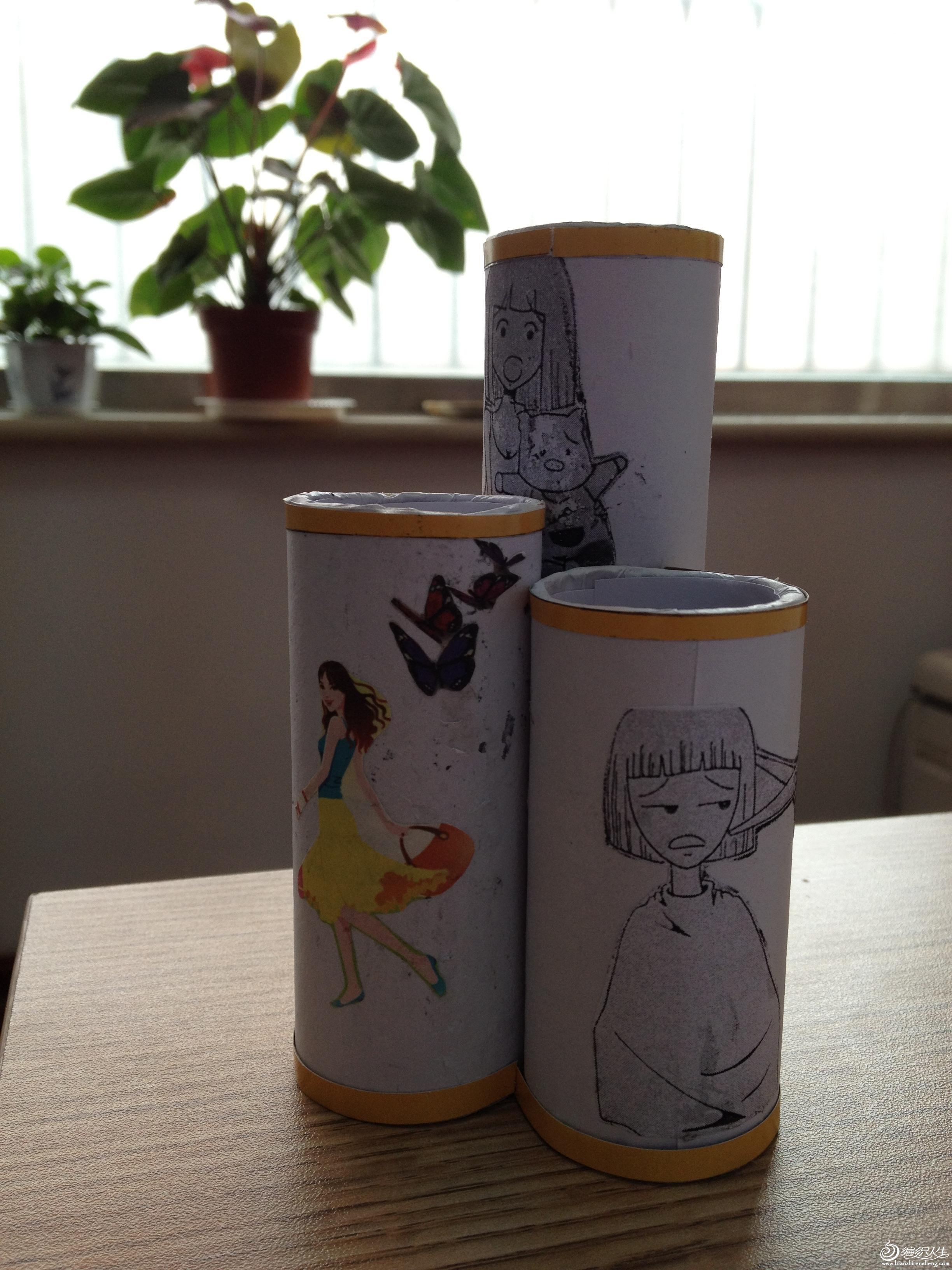 废物利用小制作笔筒内容|废物利用小制作笔筒版面设计