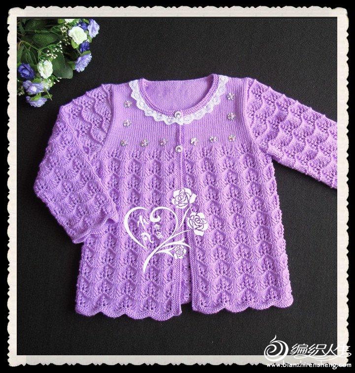 小紫薇2.jpg