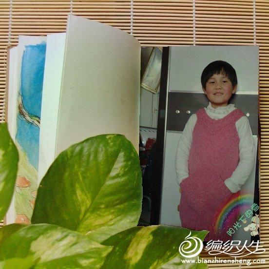 2012-03-24 15.28.46_副本_副本.jpg