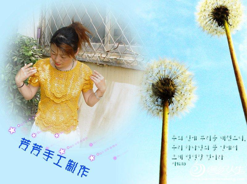 DSC02293_副本.jpg