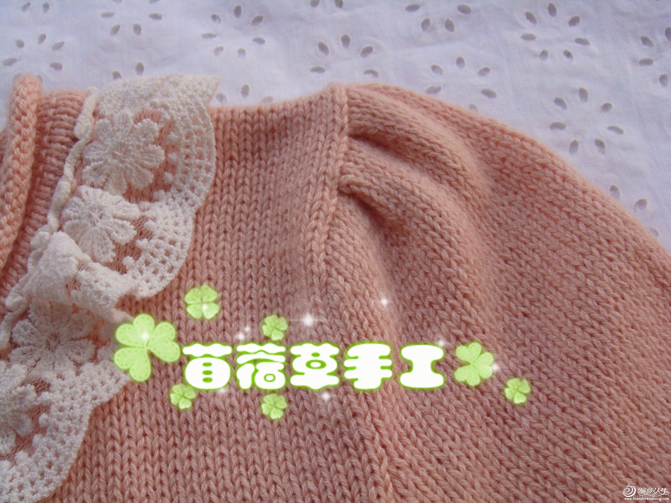 DSC06397_副本.jpg