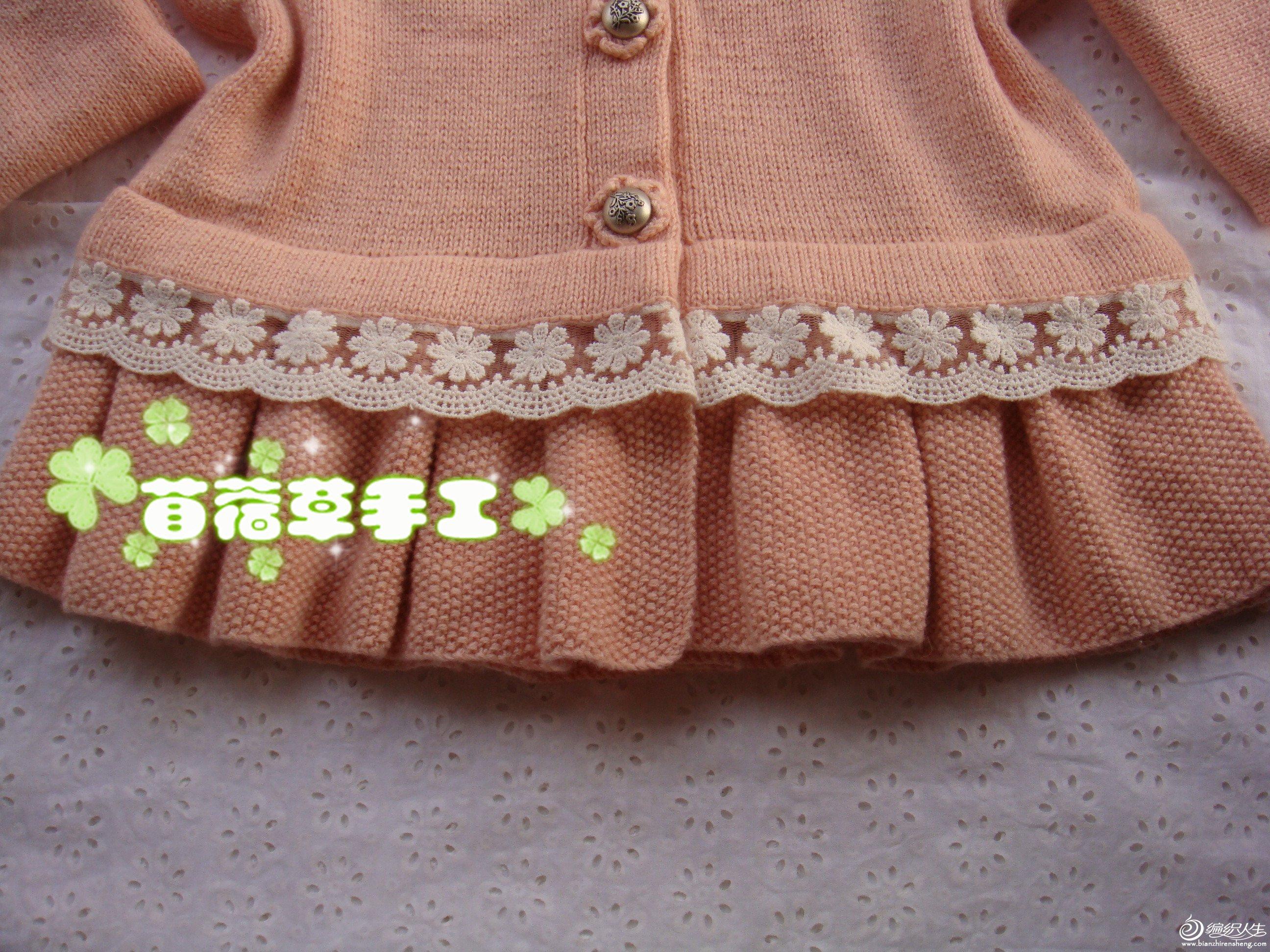 DSC06399_副本.jpg