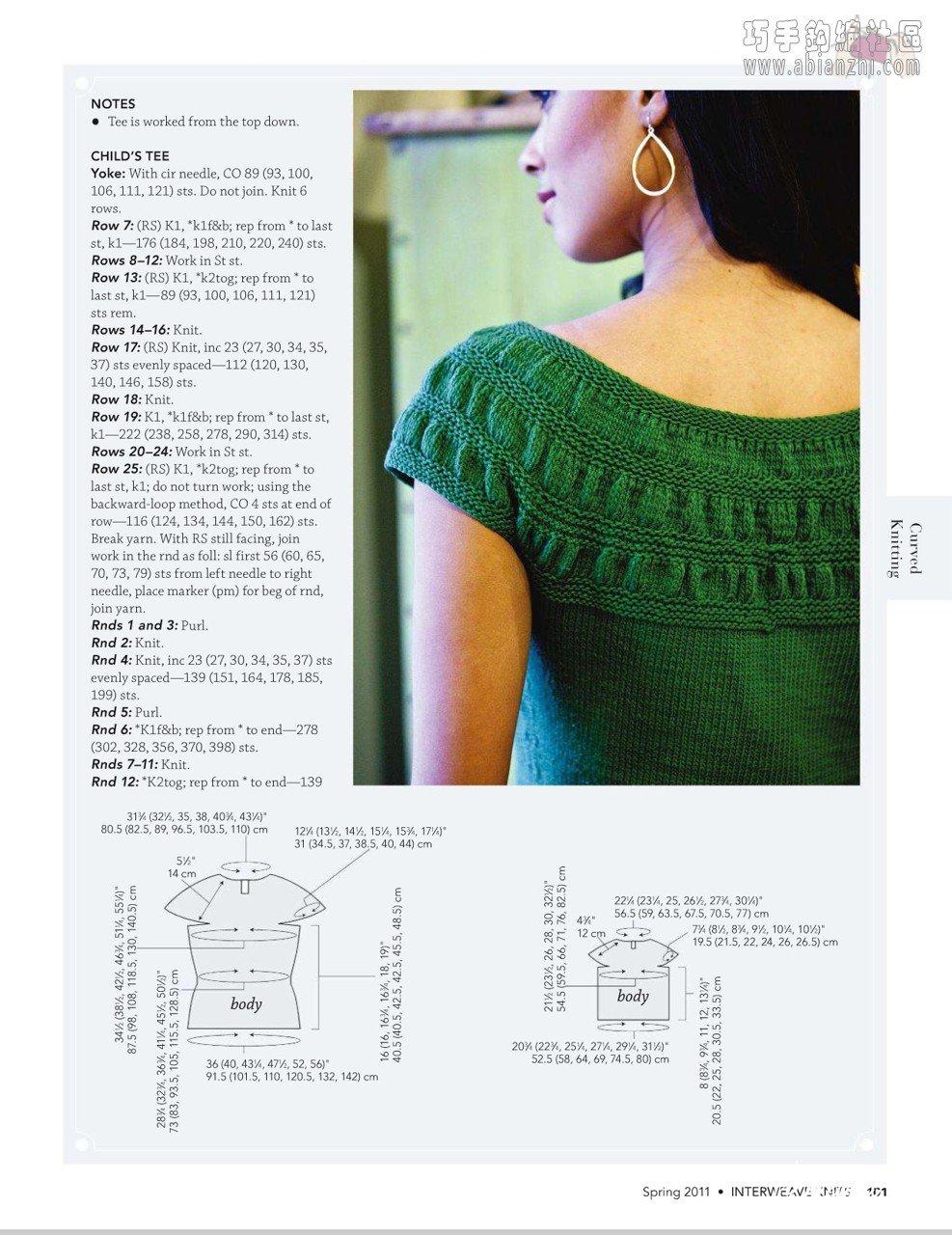 IWKSp11_page103_image1.jpg