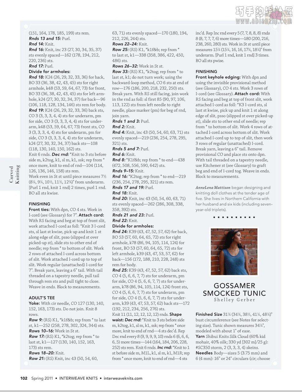 IWKSp11_page104_image1.jpg