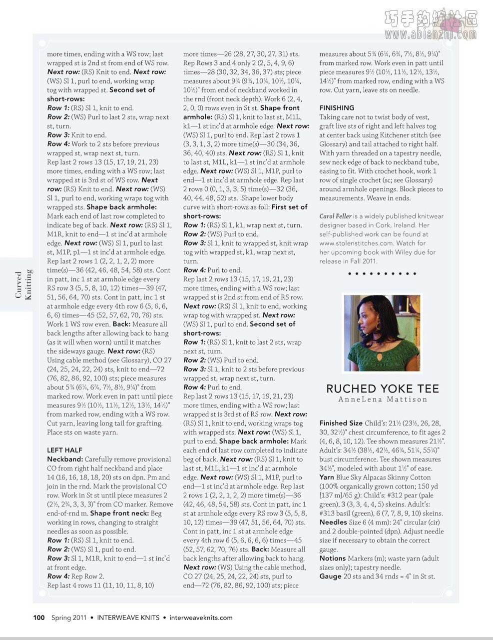 IWKSp11_page102_image1.jpg