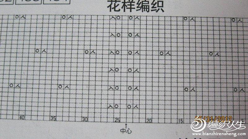IMG_0926_副本.jpg