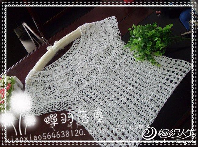 白色衣衣18.jpg