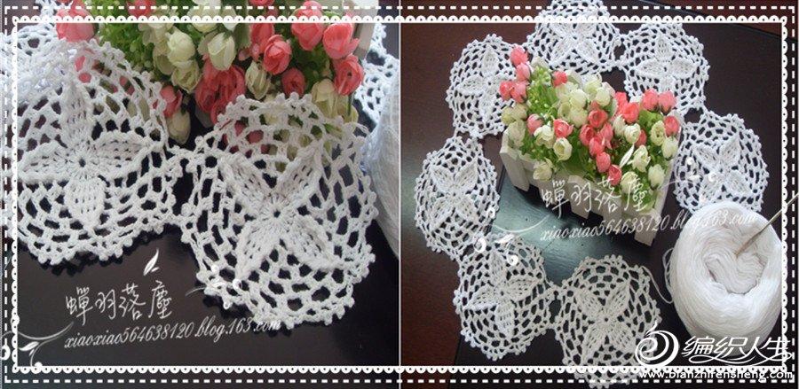 白色衣花1.jpg