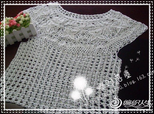 白色衣衣6.jpg