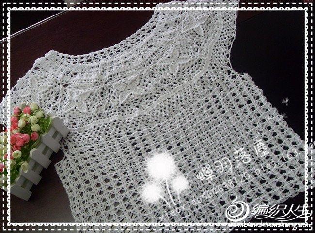 白色衣衣7.jpg