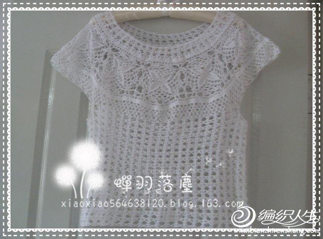 白色衣衣16.jpg