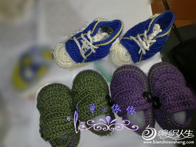 宝宝鞋1-1.jpg