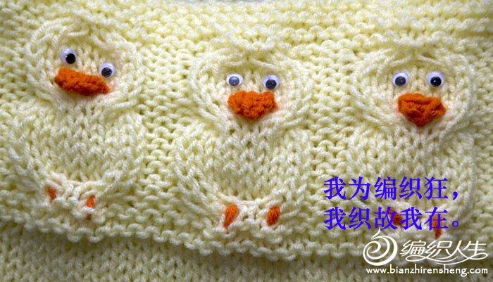 猫头鹰毛衣-5.jpg