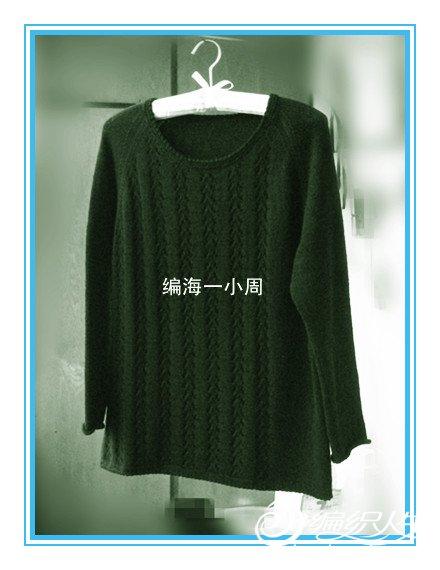 IMG_0201_副本_副本t.jpg
