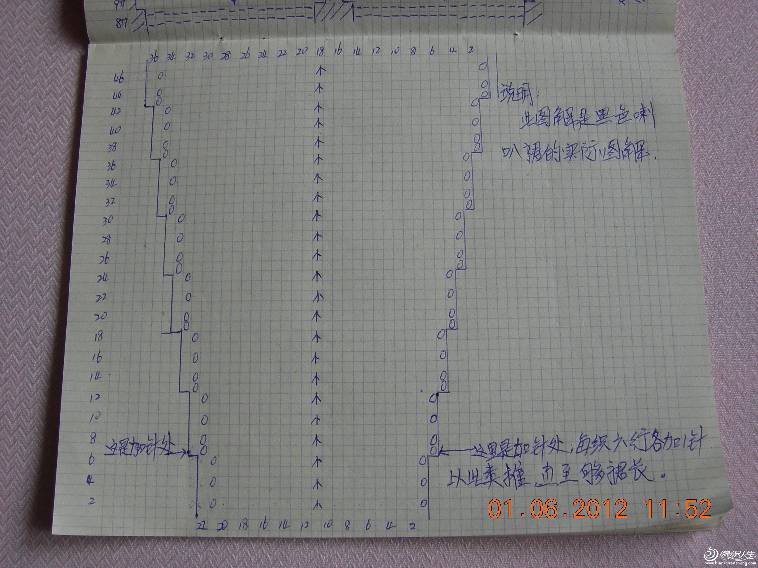 DSCN2882.JPG