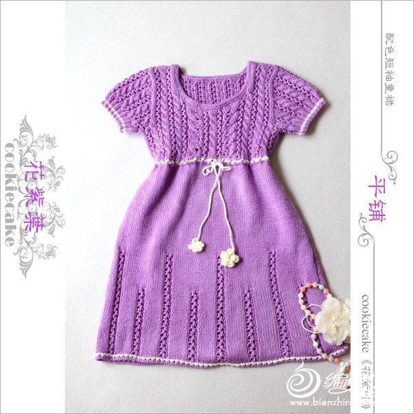 花叶紫-2平铺1.jpg