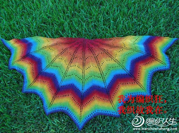 一片彩虹蝙蝠迷彩披肩-1.jpg