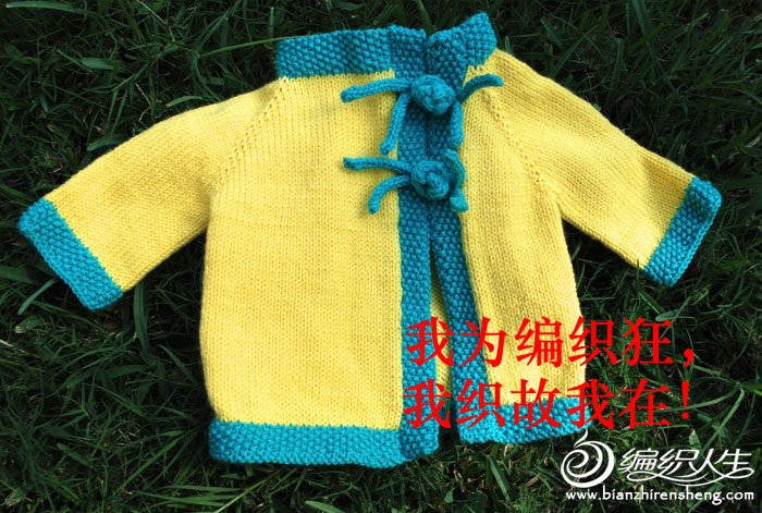 小孩简易毛衣-3.jpg