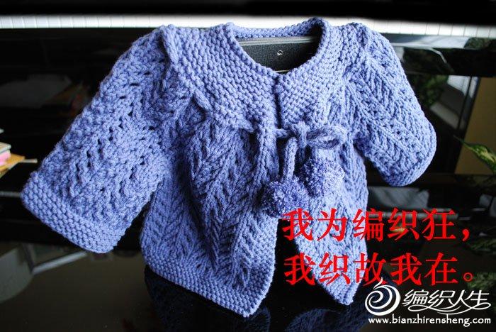 宝宝毛衣和帽子套装-2.jpg