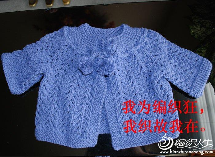 宝宝毛衣和帽子套装-3.jpg